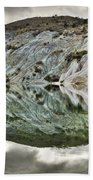 Reflection On Blue Lake, St Bathans Bath Towel