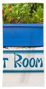 Rent Rooms Sign Bath Towel