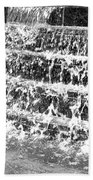 Rhythm Of The Rain Bath Towel
