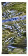 River Swirls - Abstract Bath Towel