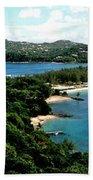 Rodney Bay St. Lucia Bath Towel