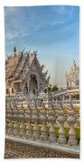 Rong Khun Temple Bath Towel