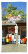 Route 66 Hackberry Arizona Bath Towel