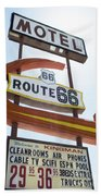 Route 66 Motel Sign 1 Bath Towel