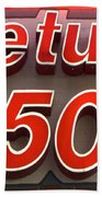 Route 66 Return To The 50s Bath Towel