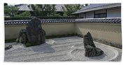 Ryogen-in Raked Gravel Garden - Kyoto Japan Bath Towel