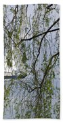 Sailing Boat Behind Tree Branches Bath Towel