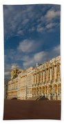 Saint Catherine Palace Bath Towel