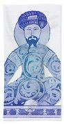 Saladin, Sultan Of Egypt And Syria Bath Towel