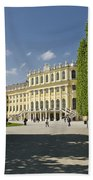 Schonbrunn Palace Vienna Austria Bath Towel