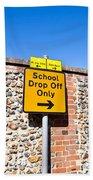 School Parking Sign Bath Towel