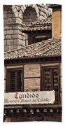 Segovia Spain Bath Towel
