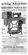 Sewing Machine Ad, 1895 Bath Towel