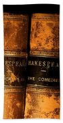 Shakespeare Leather Bound Books Bath Towel