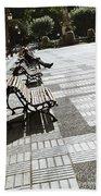Sitting In The Park - Madrid Bath Towel