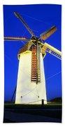 Skerries Windmill, Co Dublin, Ireland Bath Towel