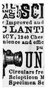 Slide Projector Ad, 1878 Bath Towel