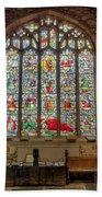 St Dyfnog Church Bath Towel