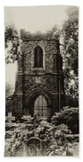 St James The Less - East Falls Philadelphia Bath Towel