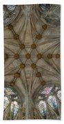 St Mary's Ceiling Bath Towel
