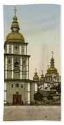 St Michaels Monastery In Kiev - Ukraine Bath Towel