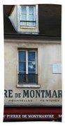 St Pierre De Montmartre Paris Scene Bath Towel