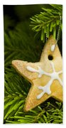 Star Shape Short Bread Cookie Bath Towel