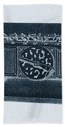 Step Reckoner, Leibniz Mechanical Bath Towel