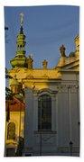 Strahov Monastery - Prague Bath Towel