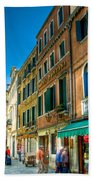 Streets Of Venice Bath Towel