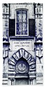Study Of One Of The Oldest Catholic Churches In New Orleans Bath Towel