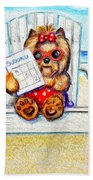 Sudoku At The Beach Bath Towel