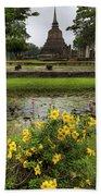 Sukhothai Historical Park Bath Towel