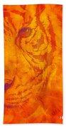 Sunburst Tiger On Fire Bath Towel
