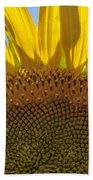 Sunflower Arch Bath Towel
