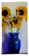 Sunflower Still Life Bath Towel
