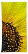 Sunny Summer Sunflower Bath Towel