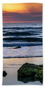 Sunrise Serenity Bath Towel
