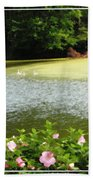 Swans On Pond And Hibiscus With Oil Painting Effect Bath Towel