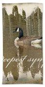 Sympathy Greeting Card - Canada Goose Bath Towel