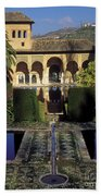 The Alhambra Palace Of The Partal Bath Towel
