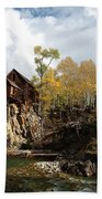 The Crystal Mill Hand Towel