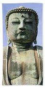 The Daibutsu Or Great Buddha, Close Up Bath Towel