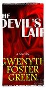 The Devil's Lair Book Cover Bath Towel