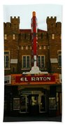 The El Raton Bath Towel
