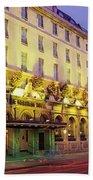 The Gresham Hotel Dublin, Oconnell Bath Towel