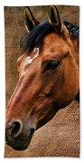 The Horse Portrait Bath Towel