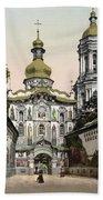 The Lavra Gate - Kiev - Ukraine - Ca 1900 Bath Towel