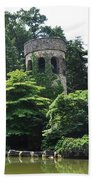 The Longwood Gardens Castle Bath Towel