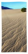 The Magic Of Sand Bath Towel